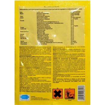 Fungicid Dithane M-45(20 gr) Dow AgroScience #2