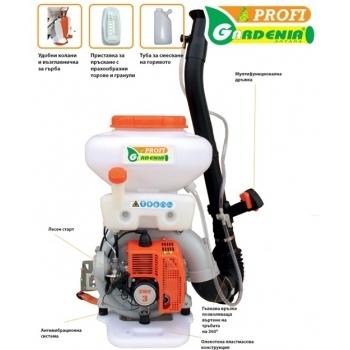 Atomizor Gardenia benzina 3WF-3 PROFI, 3 CP, volum rezervor 14 L