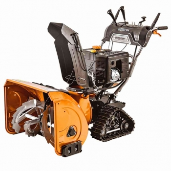 Freza pentru zapada Ruris Everest 804, benzina, putere motor 8.5 Cp, latime de lucru 76 cm, adancime de lucru 54 cm, pornire electrica si la sfoara, 6 viteze inainte + 2 inapoi